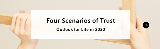 Four Scenarios of Trust - Outlook for Life in 2030
