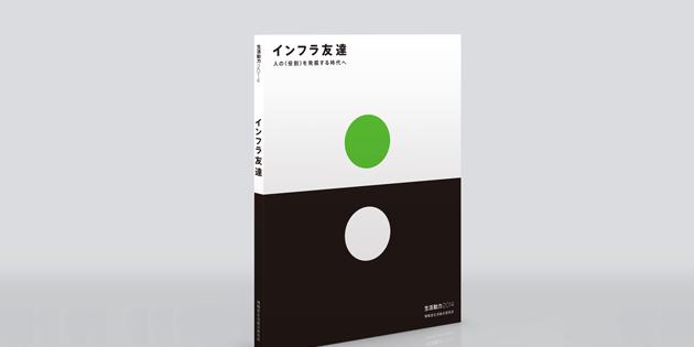 doryoku2014_kv1