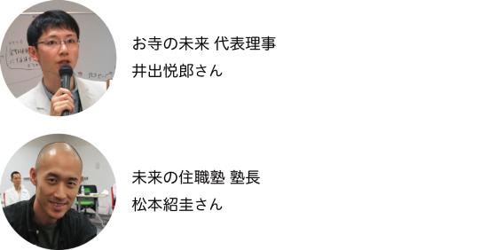 jinbutu01